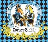 corner-stable-restaurtant-200