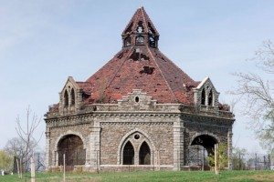 Image Showing The Valve House in Clifton Park in Baltimore City