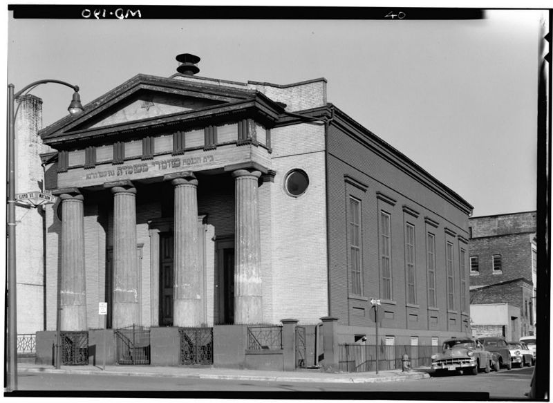 The Lloyd Street Synagogue in Baltimore. Photo from the Library of Congress.